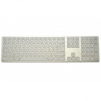 Keyboard CTRL Aluminium MAC