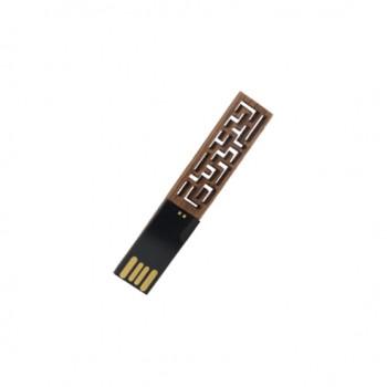 USB-STICK MOVE Aluminium